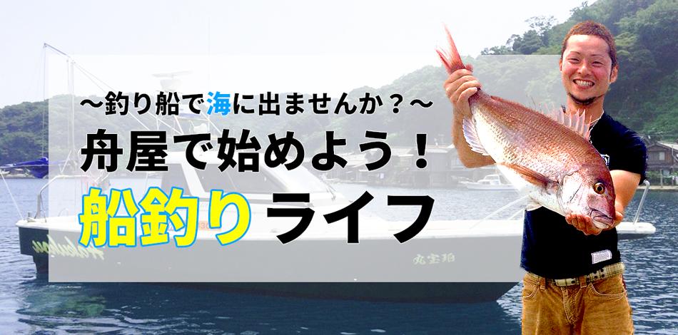 メインビジュアル船差し替え4